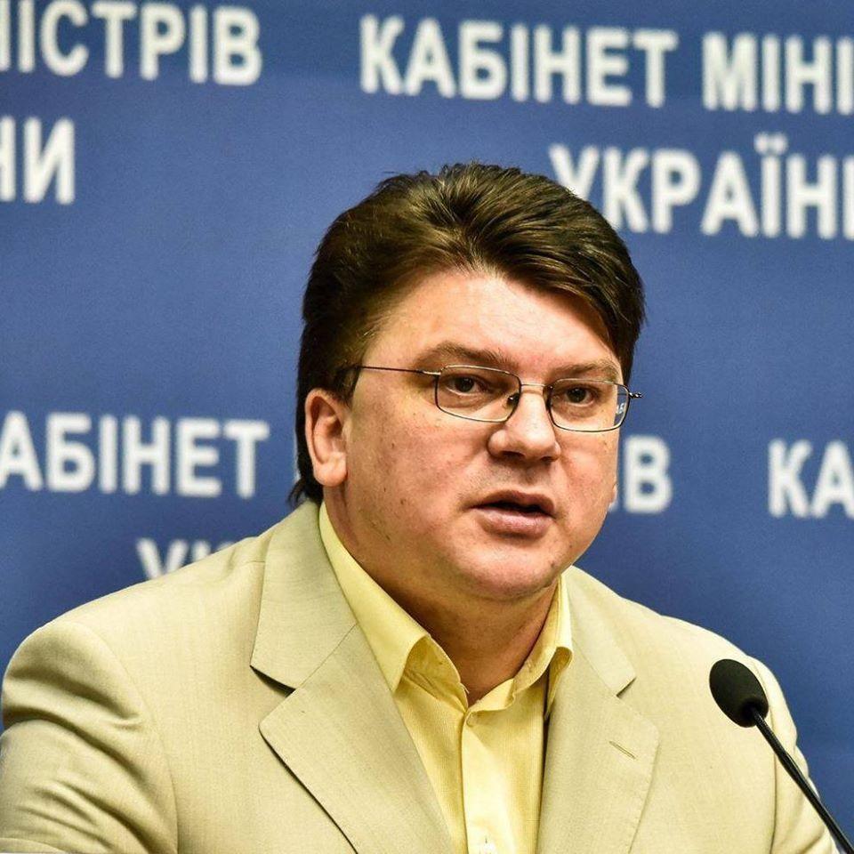 Міністр молоді та спорту України дав напуття вболівальникам на сьогоднішній матч між «Динамо-Київ» та «Манчестер Сіті»