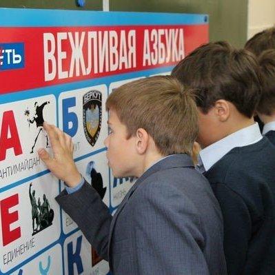 У «ДНР» розповсюджують «ввічливий» буквар з бойовиками і Путіним (ФОТО)