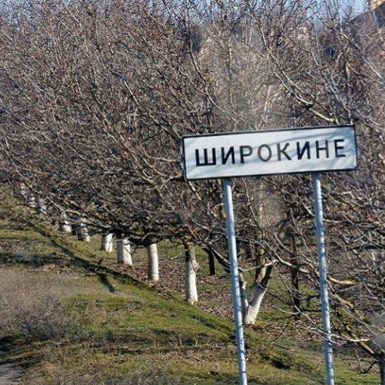 У Широкиному бойовики почали залишати свої позиції
