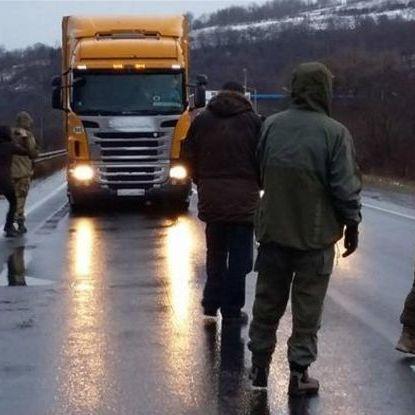Активісти можуть відновити блокаду російських фур