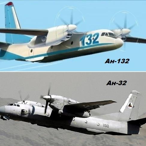 Україна вироблятиме новий транспортний літак Ан-132 (відеопрезентація)