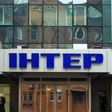 Нацрада оголосила рішення щодо телеканалу «Інтер» після скандалу зі Столяровою