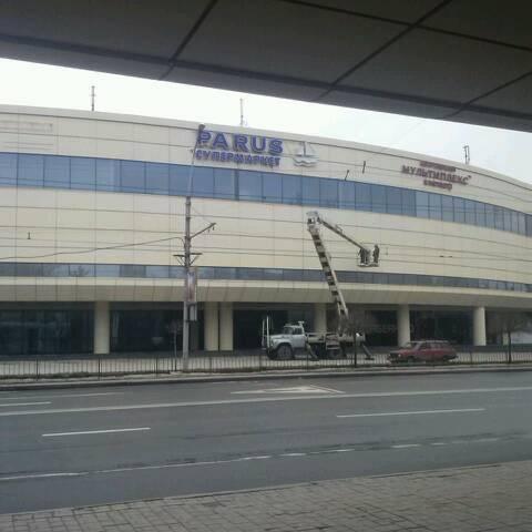 Бойовики перетворили супермаркет «Varus» на «Parus» у Донецьку (ФОТО)