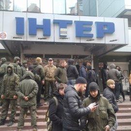 «Азов» уже розблокував будівлю телеканалу «Інтер»