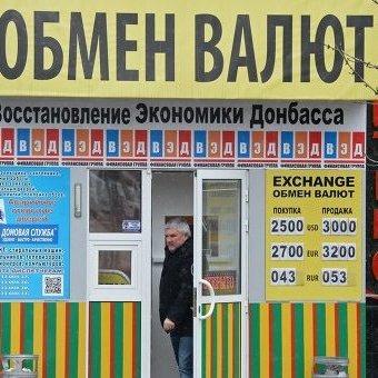 Місцевий мешканець зробив огляд цін у Луганську