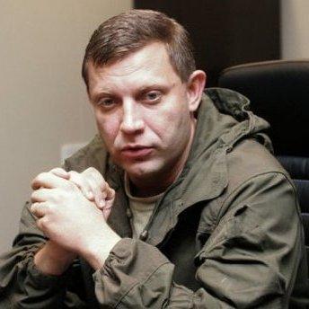 Захарченко має намір захоплювати нові міста аби завадити декомунізації (відео)