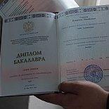 Плотницький погрожує Ахметову через невизнання дипломів «ЛНР» підприємствами олігарха