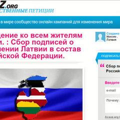 У Латвії покарали автора петиції про приєднання країни до Росії