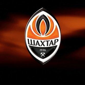 За вихід до 1/4 Ліги Європи «Шахтар» змагатиметься з «Андерлехтом»