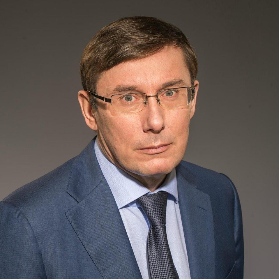Юрій Луценко заявив про глибоку загальнополітичну кризу