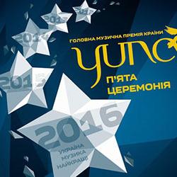 Стали відомі переможці премії YUNA 2016