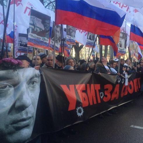 У Москві почався марш пам'яті Бориса Нємцова