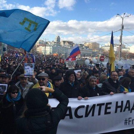 Гімн України пролунав у центрі Москви (відео)