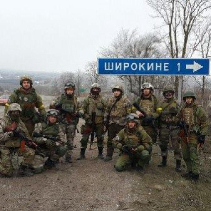 З'явилося відео, як українські військові повертають Широкине (відео)