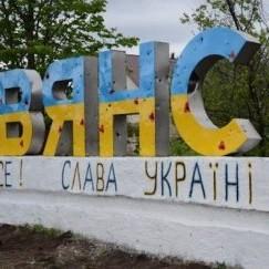 На розвиток Слов'янську та інших міст виділено майже півмільярда гривень