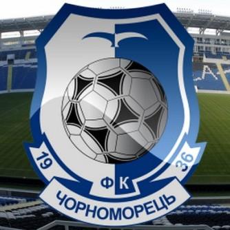 ФК «Чорноморець» припиняє своє існування через банкрутство