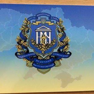 Університет ім. Богомольця вже замінив перепустки без Криму