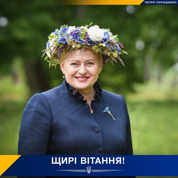 Порошенко привітав Далю Грібаускайте з днем народження
