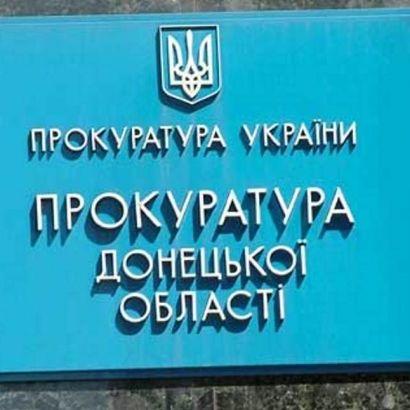 Київський адвокат створив на Донеччині банду, яка вбила працівника СБУ
