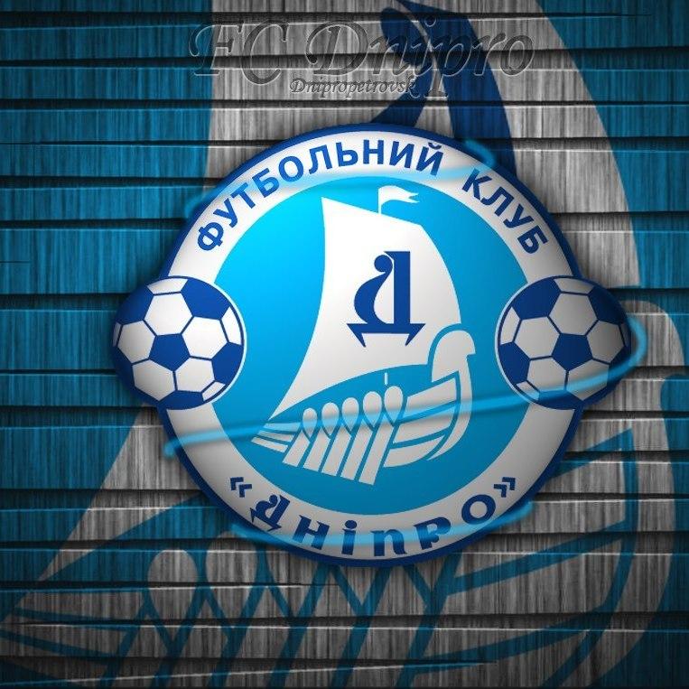 УЄФА виключив «Дніпро» з єврокубків, - ЗМІ