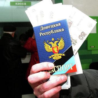 Крах надій: українські військові та чиновники не зможуть отримати паспорти «ДНР»