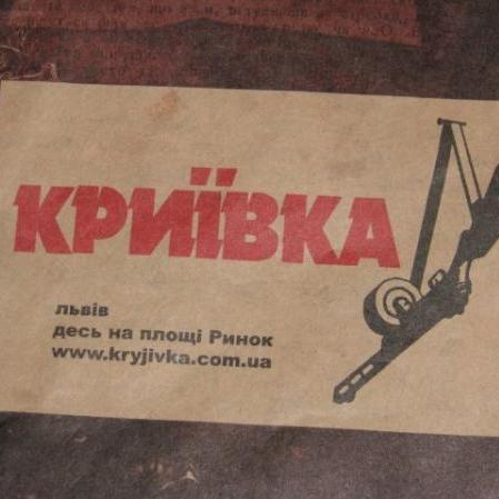 У Львові черговий скандал з інвалідом закінчився вибаченнями від закладу