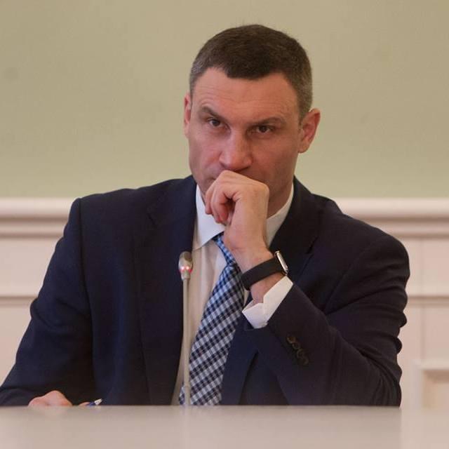 У Києві у рамках боротьби із злочинністю буде впровадженно централізовану систему відеоспостереження - Кличко