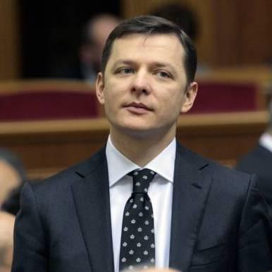 Ляшко виключив зі списку партії частину народних депутатів