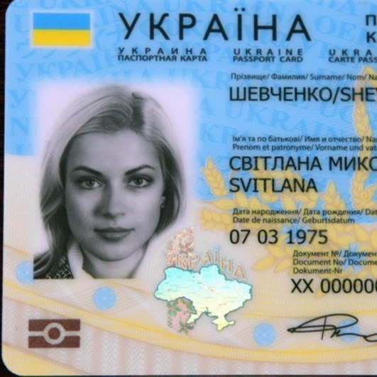 Українські ID-паспорти поки що не приймаються у Білорусі