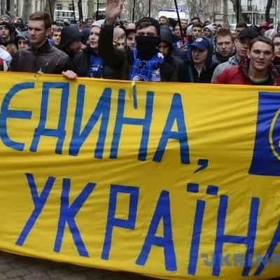 В Одесі ультрас організували марш