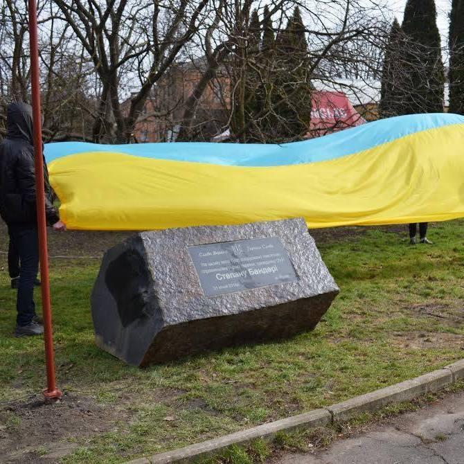 У Рівному з'явиться пам'ятник Степану Бандері