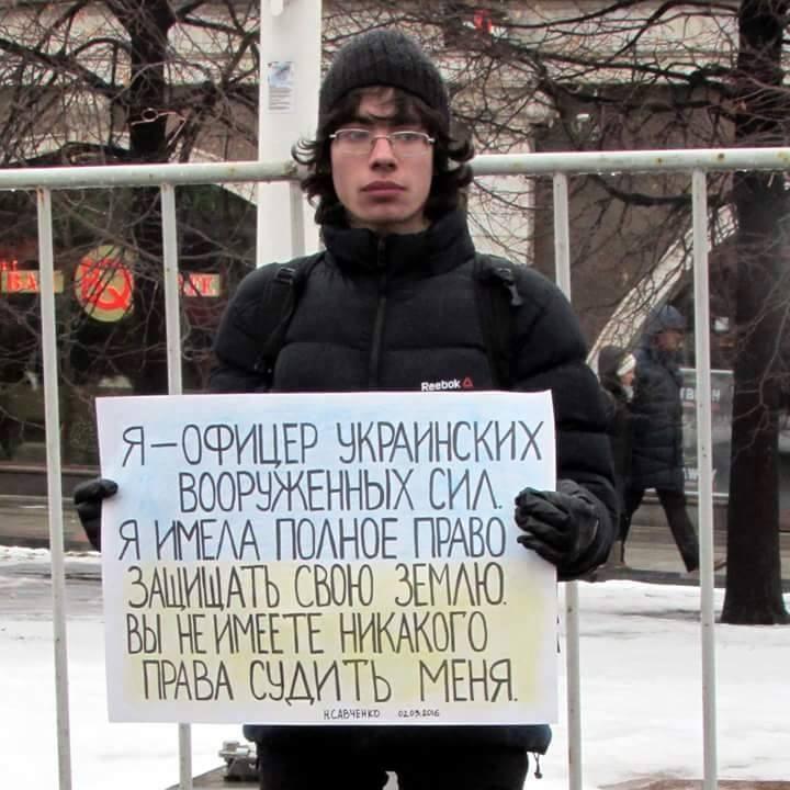 Батьки вигнали москвича з дому через підтримку Надії Савченко