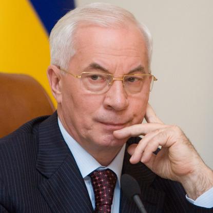На пенсію Азарова повторно наклали арешт