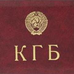 З СБУ по люстрації будуть звільнені 15 колишніх співробітників КДБ