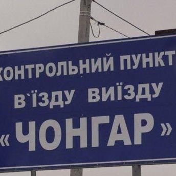 ФСБ вербує людей на адмінкордоні з Кримом