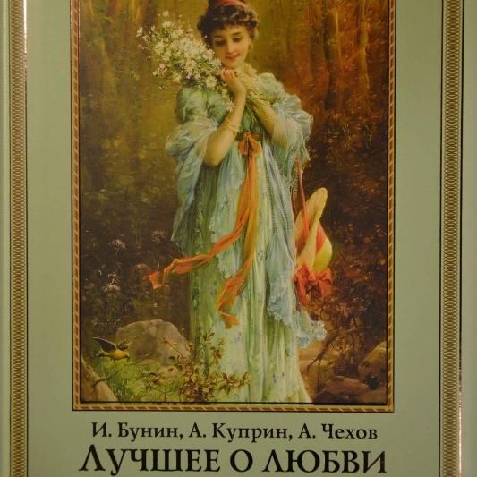 Російська церква вимагає прибрати зі шкільної програми Чехова і Буніна