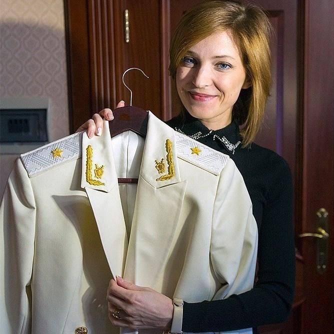 Поклонська показала свою українську форму (фото)