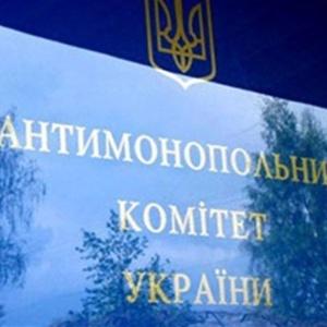 Антимонопольний комітет залишив військових без закупівель палива