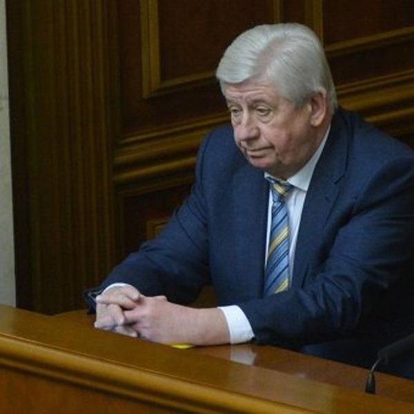 Питання звільнення Шокіна сьогодні у ВР не розглядатиметься - нардеп