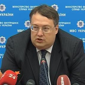 Антон Геращенко повідомив, які партії голосуватимуть за відставку Шокіна
