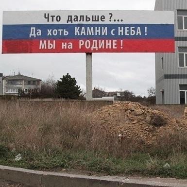 Річниця анексії: на тиждень Севастополь обмежать у постачанні електроенергії