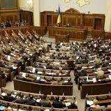 У ВР підтримали постанову щодо перейменування 152 населених пунктів