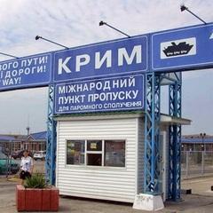У Білорусі закликали своїх громадян поважати правила України щодо відвідування Криму