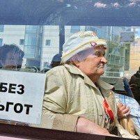 Бойовики «ЛНР» визнали більшість пенсіонерів багатими та відмінили їм пільговий проїзд