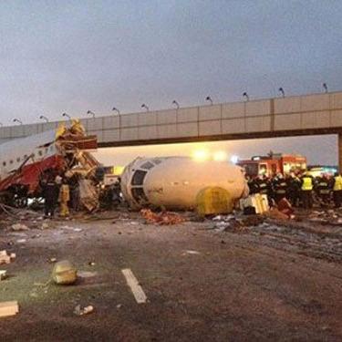 МЗС оприлюднило уточнені дані про кількість загиблих українців у катастрофі Boeing