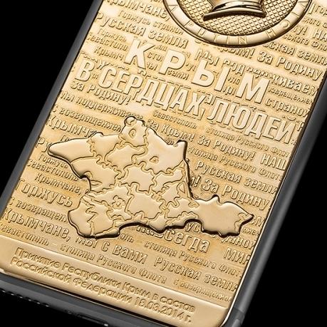Для росіян було створено корпус під iPhone з Кримом