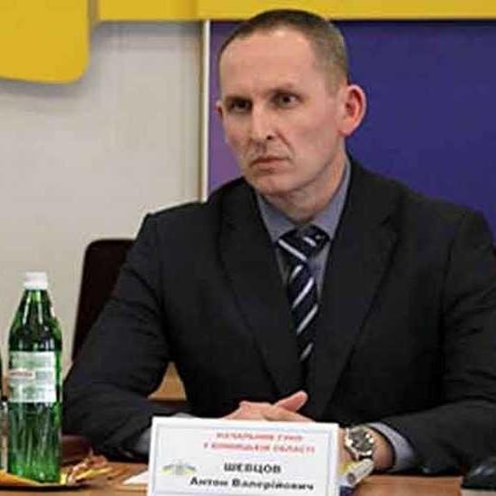 СБУ викриє тих, хто поставив на посаду копа-сепаратиста Шевцова