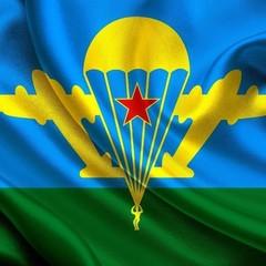 Російські десантники виступили проти війни з Україною