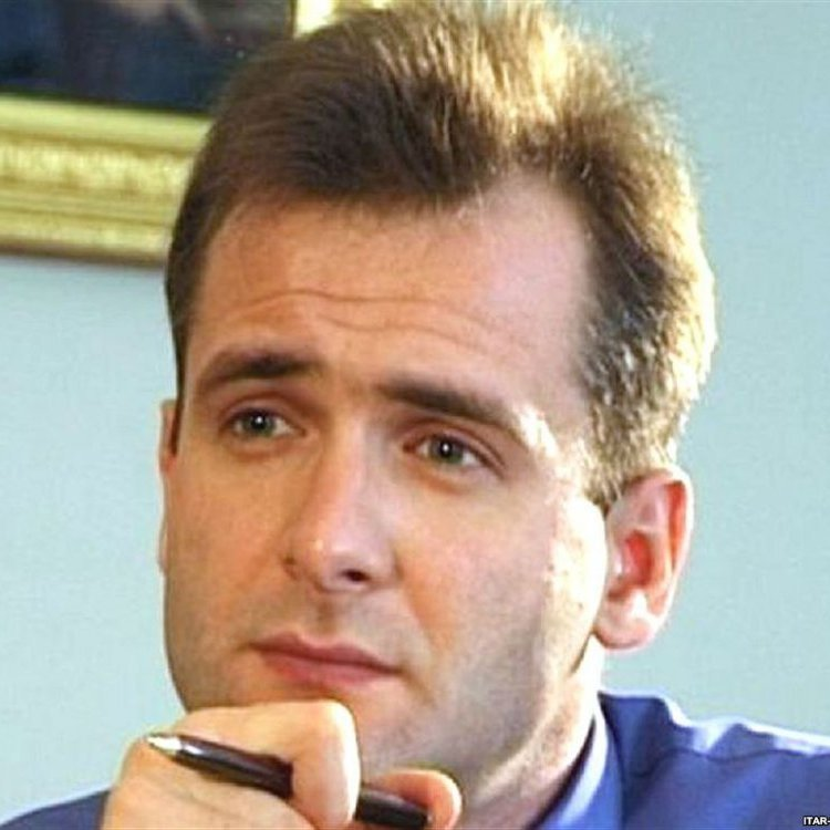 Президент вручив нагороду Георгію Гонгадзе посмертно