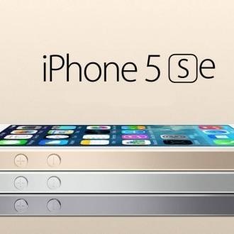Сьогодні було презентовано новий iPhone 5SE